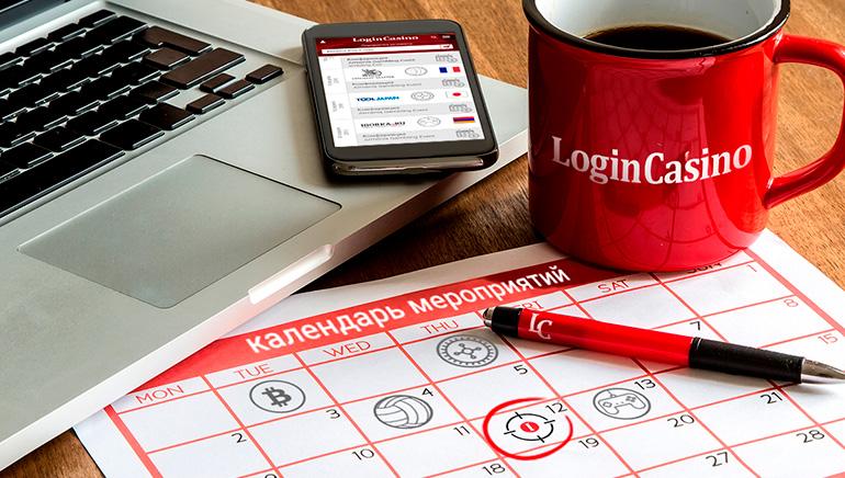Login Casino представляет ежемесячный календарь игровых событий